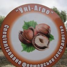 Осінь в спеціалізованому фермерському господарстві Уні-Агро