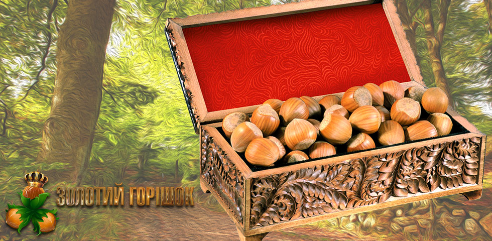 golden-nuts 1