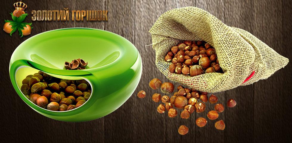 golden-nuts 2